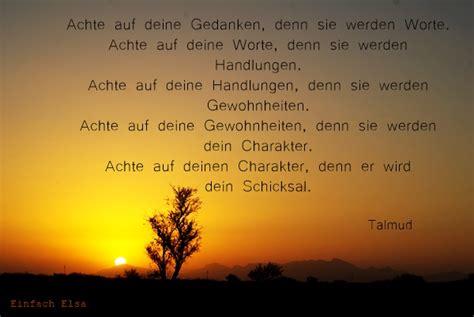 {anregungen} Adieu 2016 Und Etwas Positive Denkweise Für