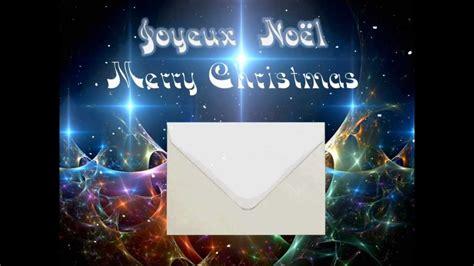 Carte Max Boutique by Carte Joyeux Noel Anim 233 E Id 233 Es Cadeaux