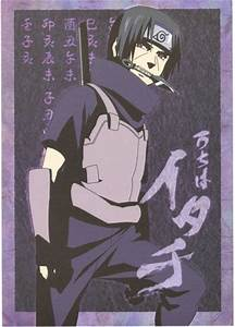 Naruto Shippuuden images Anbu Itachi HD wallpaper and ...