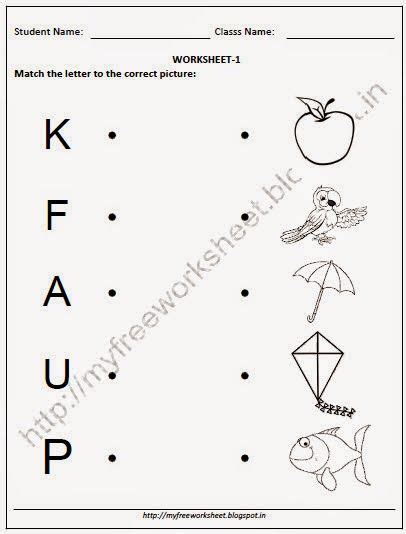 image result for worksheets for nursery class english worksheets worksheet for nursery class