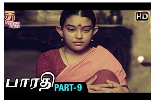 tamil hd full movie free download isaimini