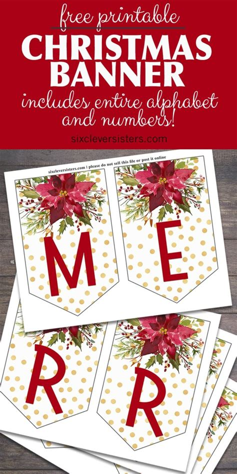 printable christmas banner  clever sisters