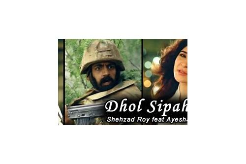 download shehzad roy songs
