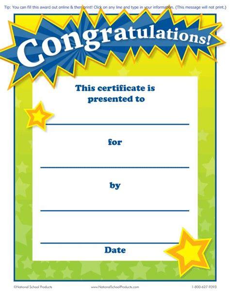 congratulations certificate templates 8 best images about childrens certificate templates on
