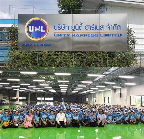 บริษัท ยูนิตี้ ฮาร์เนส จำกัด เปิดรับสมัครพนักงาน ฝ่ายผลิต ...