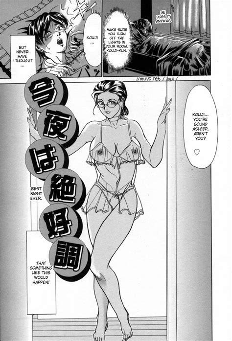 bondage porn comics bondage cartoon sex and hentai svscomics page 52