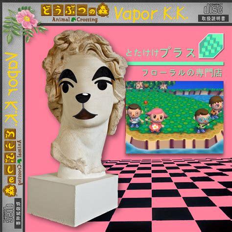Animal Crossing Vapor Kk Aircheck Cover By