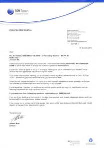 Debt Collection Letter