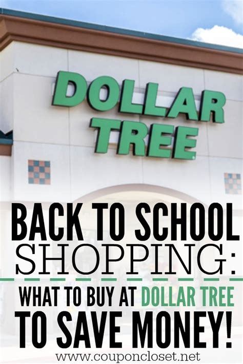 back to school shopping at the dollar tree store coupon