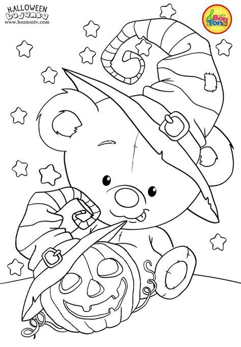 halloween coloring pages  kids  preschool printables noc vjestica bojanke