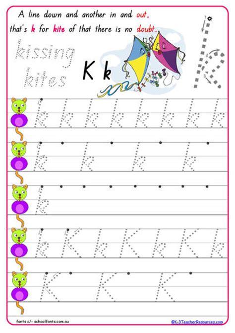 printable handwriting practice sheets k 3 resources