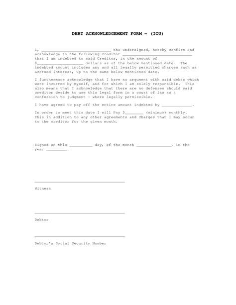 images  iou contract template geldfritznet