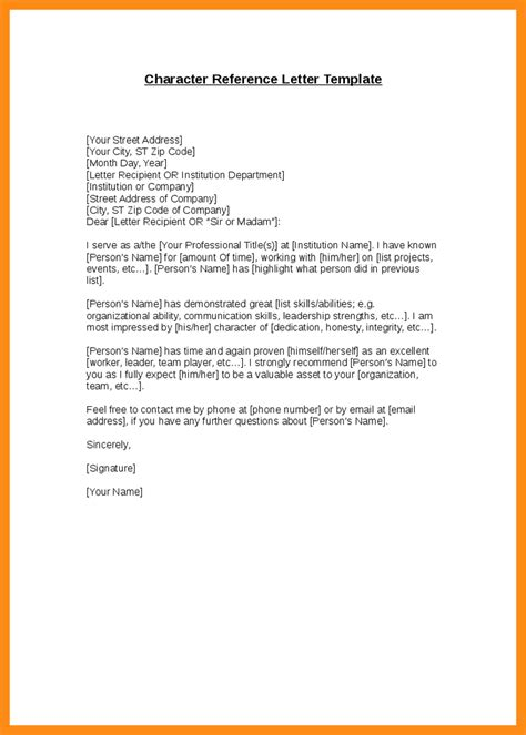 character referee template good character reference letter memo exle
