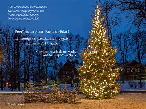 Priecīgus Ziemassvētkus un laimīgu Jauno gadu!