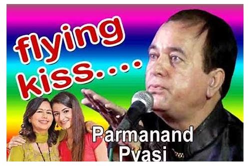parmanand pyasi comedy video download