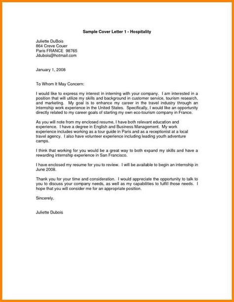 to whom it may concern cover letter new 12 concern cover