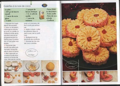 telecharger recette de cuisine algerienne pdf livre de cuisine safia quot gateaux maison quot juste pour le plaisir du partage