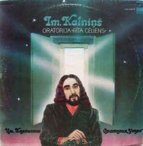 Im. Kalniņš* - Oratorija •Rīta Cēliens• | Releases | Discogs