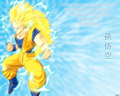 Dbz Wallpaper Goku Ssj3 Wwwimgkidcom The Image Kid
