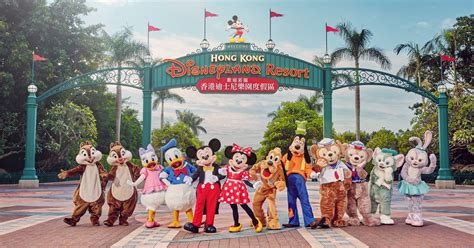 hong kong disneyland magic   transfers  day pass hong kong china getyourguide