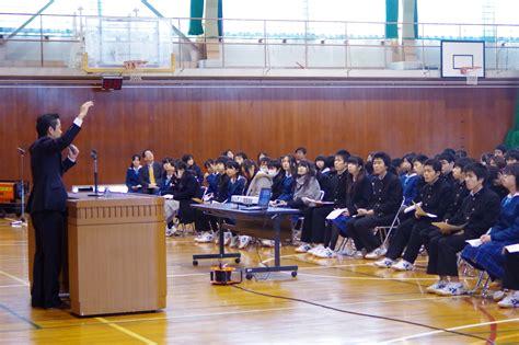 富山 南 高校