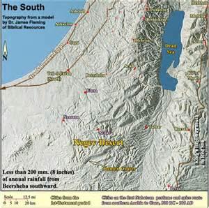 Negev Desert Map Physical