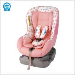China baby doll car seat ,9 month-12 years ,portable car seat for kids