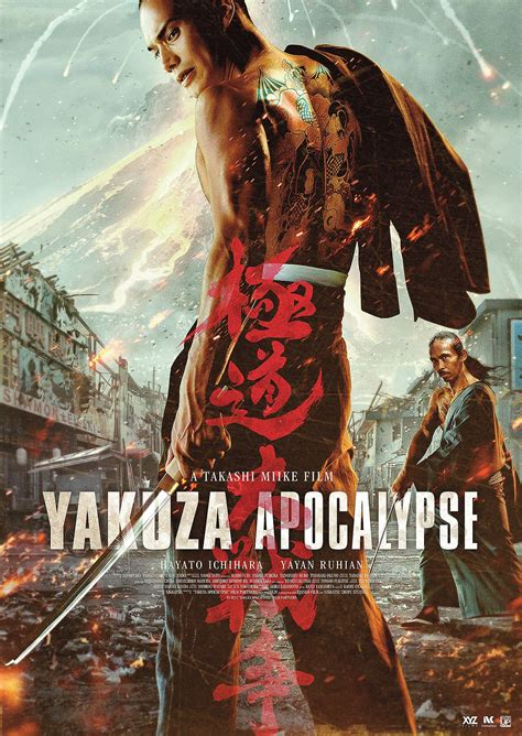 yakuza apocalypse  great war   underworld film