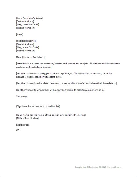 guns  america job offer letter