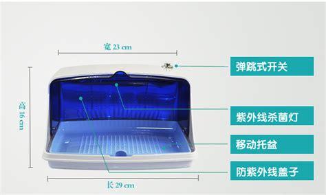 Uv Sterilizer Cabinet Suppliers popular salon towel cabinets buy cheap salon towel