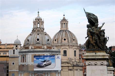 palestra le cupole roma le cupole di roma forum natura mediterraneo forum