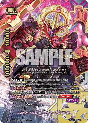 ultimate chaos geargod complete future card buddyfight