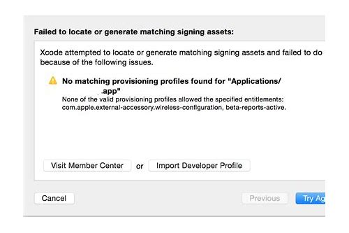 apple beta ios 11 profile download