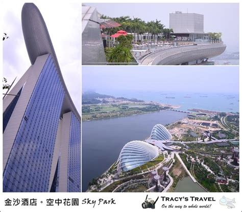 新加坡Marina Bay Sands 滨海湾金沙酒店~空中花园SkyPark!!!