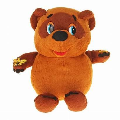 Pooh Winnie Toy Stuffed Talking Russian Dominoes
