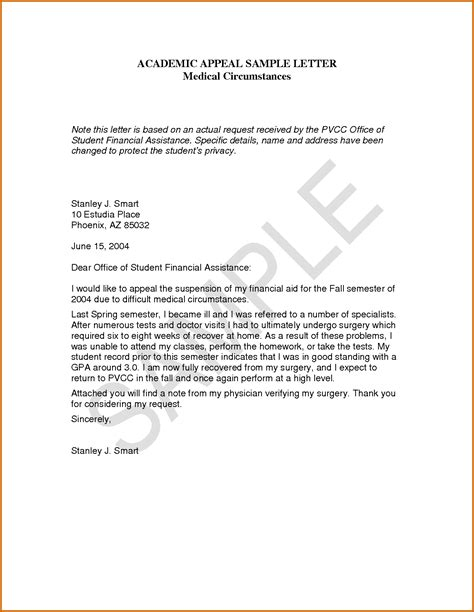 Academic Probation Letter Template by 10 Academic Suspension Appeal Letter Sle Lease Template
