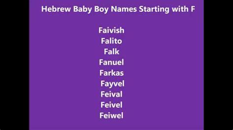 cute unique baby boy names  start   impremedianet