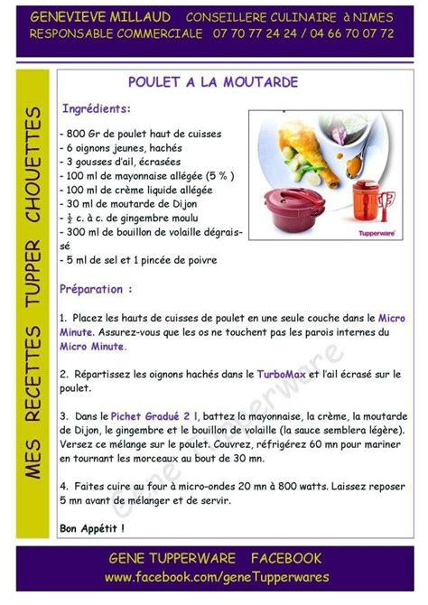 cuisiner coco plat recettes micro