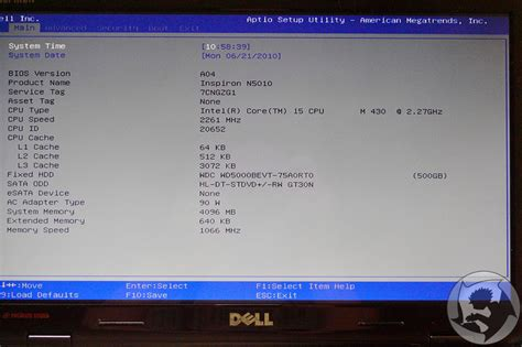 Dell Latitude Bios Password Reset