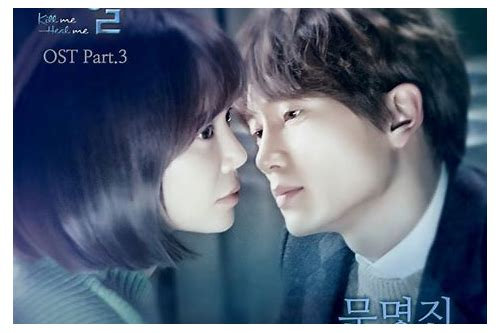 download lagu ost drama healer you
