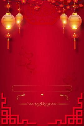 red joyous starlight background images