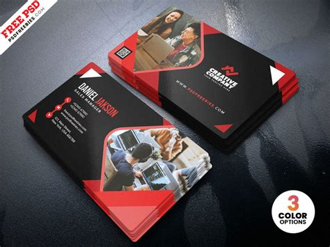 abstract business card psd template psdfreebiescom