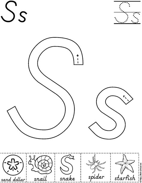 alphabet letter s activity worksheet d nealian 841 | fdff8701eedecba748cd27d318660b50