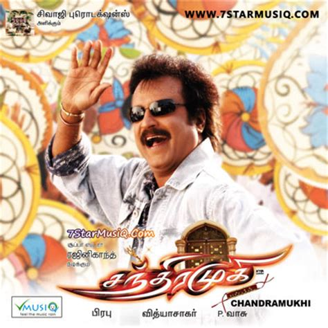 chandramukhi mp songs