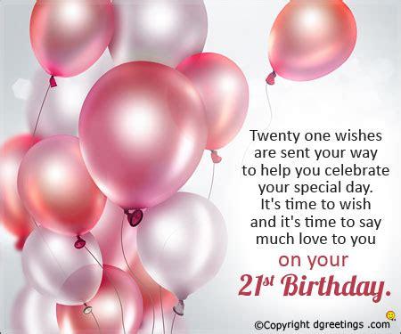 st birthday invitation wording ideas