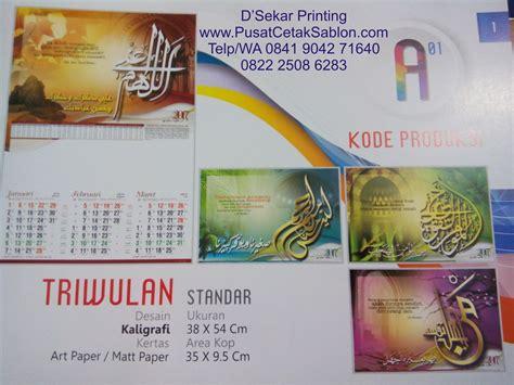 Jual Kain Spunbond Cibinong cetak kalender blangko cetak sablon merchandise souvenir