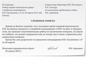 приказ о повышении зарплаты сотрудникам дошкольных организаций 2019