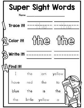 kindergarten sight word practice sheets by ginn tpt