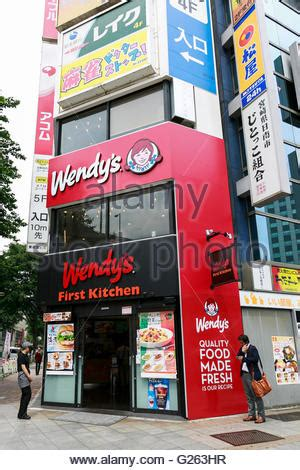 A general view of a combined Wendy's and First-Kitchen ...