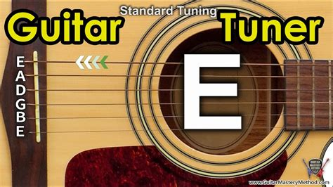 Tune Standard Guitar Online